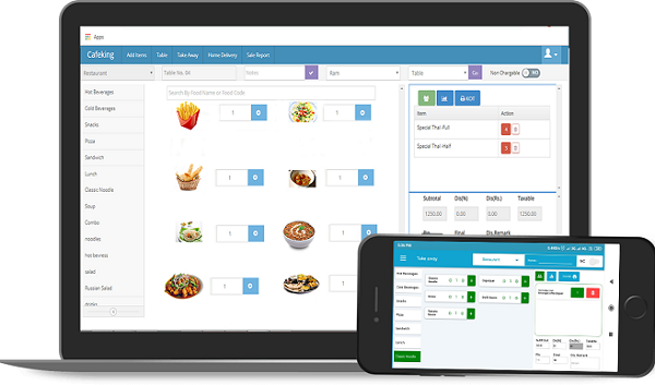 features -best restaurant management system